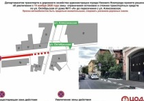 Парковку на улице Октябрьской в Нижнем Новгороде частично запретят