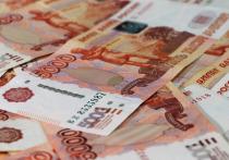 В 2021 году тысячи россиян смогут получить надбавку к пенсии в 5600 рублей, пишет PRIMPRESS