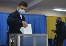 Итоги выборов на Украине показали провал Зеленского