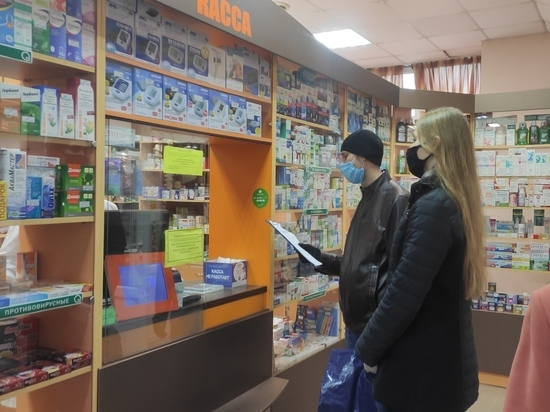 Четыре псковские аптеки: Новые ковид-лекарства у нас еще никто не купил