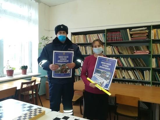 В Костромской области в школьных библиотеках  будут изучать правила дорожной безопасности