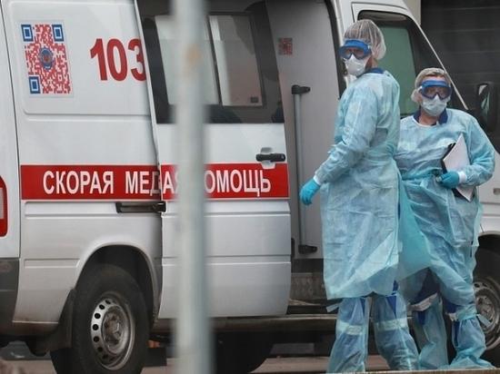 На Кубани от коронавируса умерли пятеро пожилых людей и 33-летняя женщина