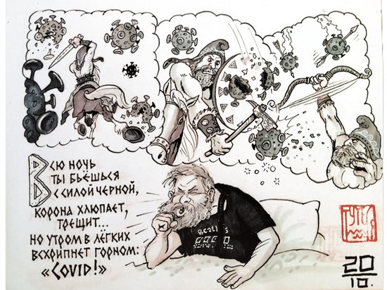 Белорусский режиссер анимационного кино Михаил Тумеля, любимец мультипликационного сообщества, оказался бесстрашным человеком и верным другом во время минских событий