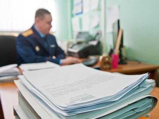 Жителю Волжского грозит 20 лет тюрьмы за распространение наркотиков