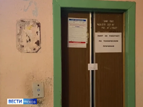 Четыре пальца отрубило псковичке в доме №67 по улице Коммунальной в Пскове