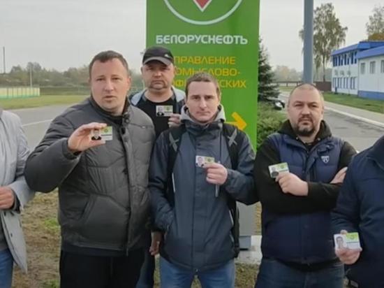 """Поддержавших забастовку сотрудников """"Белоруснефти"""" увольняют"""