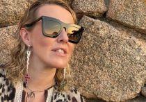 Телеведущая и журналист Ксения Собчак сообщила, что заболела коронавирусом