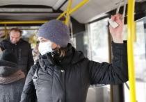 В Улан-Удэ водителей маршруток начали штрафовать за отсутствие масок у пассажиров