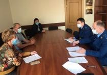 Предпринимателей Серпухова пригласили на встречу с прокурором