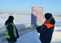 Зимой на Ямале будут работать 92 ледовые переправы