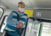 В Екатеринбурге пенсионерка закатила скандал в автобусе после просьбы кондуктора надеть маску, пишет Telegram-канал «Екатеринбург №1»