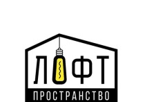 Ставропольское молодежное пространство отмечает двухлетие
