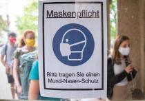 Германия: Альтмайер ожидает 20 000 инфицированных ежедневно к концу недели