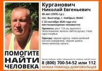 На Ямале больше месяца ищут пропавшего рыбака