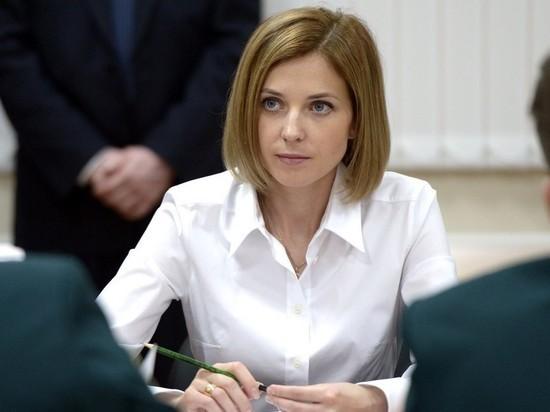 Поклонскую и Милонова не пустили на заседание ГД из-за тестов на COVID