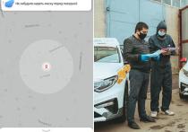 С ростом количества новых случаев заболевания в российских таксопарках снова усиливается режим борьбы с COVID-19