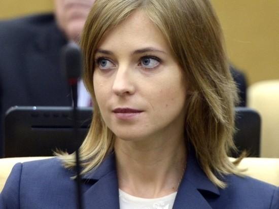 Депутат Госдумы Наталья Поклонская опровергла сообщения ряда СМИ о том, что ее и коллегу Виталия Милонова не пустили на заседание во вторник из-за того, что они якобы отказались сдавать тест на COVID-19