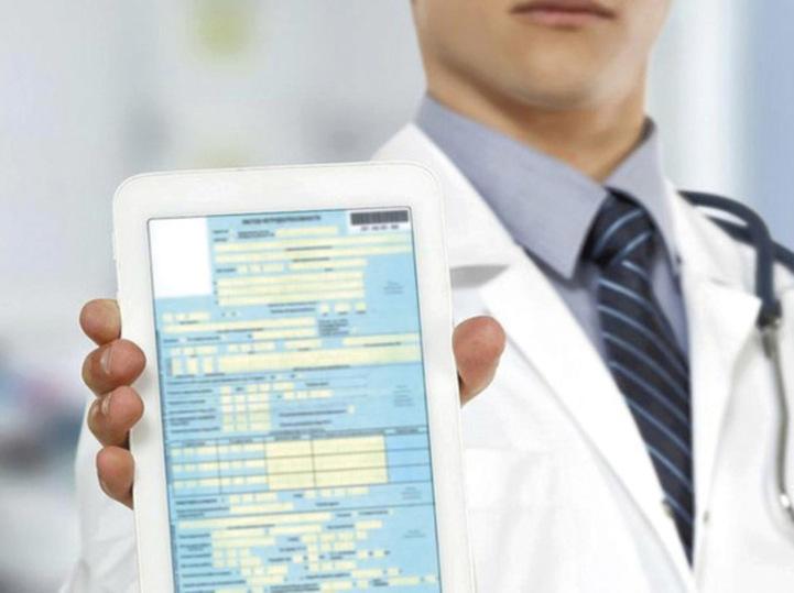 Больничный в «цифре»: в Ульяновской области выдан 45-миллионный ЭЛН