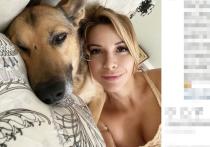 Певица и телеведущая Ольга Орлова предложила своим подписчикам в соцсети задать ей любые вопросы и с готовностью ответила даже на те, что многим могут показаться неприличными