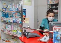 В саратовских аптеках закончились антибиотики для лечения пневмонии