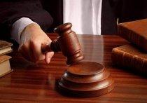 В июле Следственный комитет по Брянской области объявил о завершении расследования уголовного дела в отношении местной жительницы, обвиняемой в организации незаконного онлайн-тотализатора