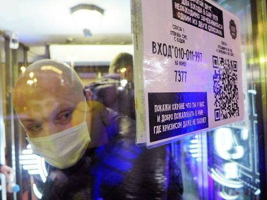 Завсегдатаи клубов боялись, что с приходом второй волны коронавируса их любимые заведения снова прикроют