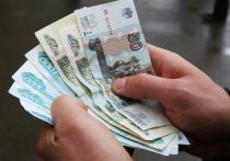 Минтруд объяснил, как будет расти прожиточный минимум пенсионеров