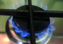В Молдове с завтрашнего дня подешевеет природный газ