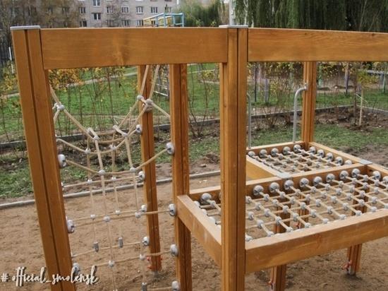 В Смоленске появилась новая современная детская площадка