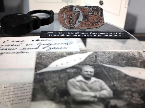 В Ставрополе представят коллекцию экслибриса «Книжный знак»