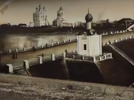 Граффити с видом старинного Пскова появилось в областном центре