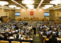 Госдума приняла в третьем, окончательном чтении закон, который разрешит правительству устанавливать общие для всех регионов правила оплаты труда учителей, медработников, работников культуры