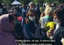 Почему пенсионерка из Калараша ответила Майе Санду: Не верю