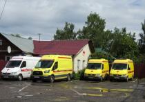 Курганские врачи отправили обращение президенту Путину, заявив о «коллапсе в системе здравоохранения» из-за COVID-19 и попросили прислать в регион военных медиков