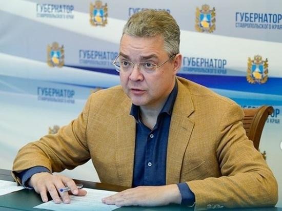 Ставропольские школьники уйдут на двухнедельные каникулы