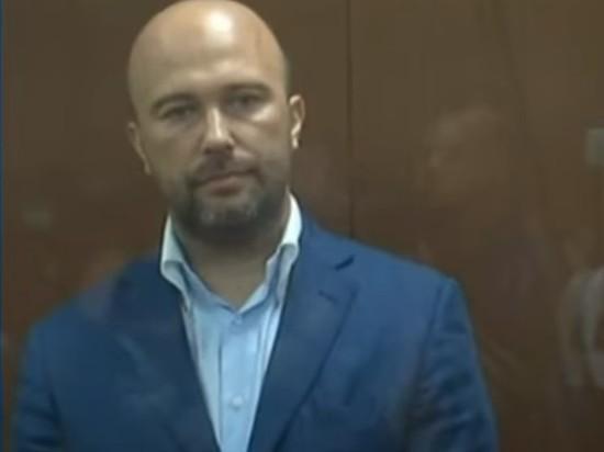 Экс-глава Антипинского НПЗ отправился в тюрьму на Виргинских островах