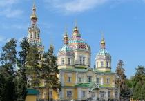 Завершилась реставрация Вознесенского кафедрального собора в Алматы