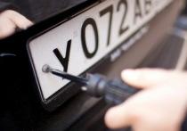 Закон в Казахстане защищает от кражи лишь «блатные» автомобильные номера
