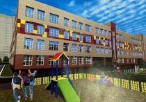 Новая школа появится в микрорайоне Строитель в Хабаровске
