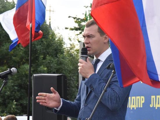 Дегтярев объявил о создании команды для управления Хабаровским краем