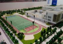 В Екатеринбурге прошли форум и выставка 100+ Techno Build