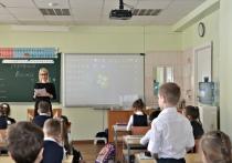 В ноябре школы Красноярского края переведут на дистанционку