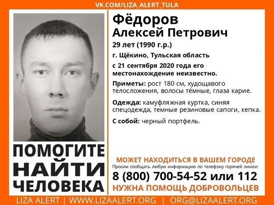 В Туле поисковики ищут пропавшего мужчину