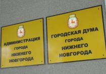 Началось заседание Думы Нижнего Новгорода в очном режиме