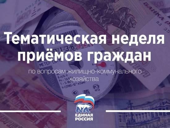 """Псковичей призвали задавать """"коммунальные"""" вопросы"""