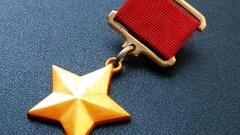 Нам есть кем гордиться: Герой Советского Союза Дмитрий Родин