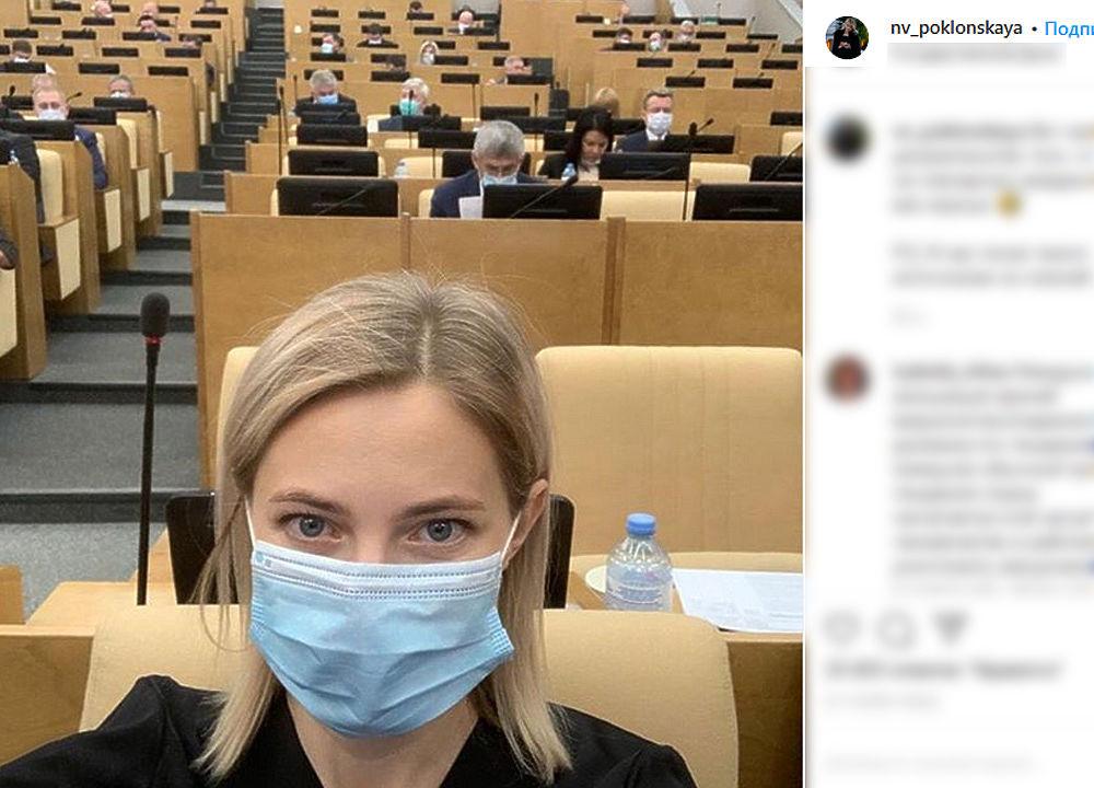 Поклонская представила дерзкое селфи из Госдумы: антикоронавирусные кадры