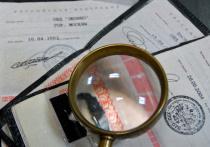 Публикация в Сети фотографий документов с личными данными чревата для их владельцев