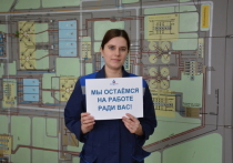 «Росводоканал Омск»: спасибо, что остаётесь дома!