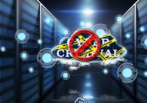 Российский хостинг-провайдер застраховал 100 000 клиентов от рисков кражи и потери данных